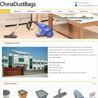 ChinaDustBags